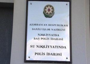 Su Nəqliyyatında Polis İdarəsinə yeni rəis təyin olunub