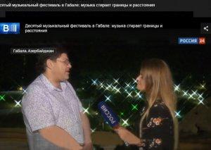 """""""Rossiya-24"""": Qəbələdə onuncu musiqi festivalı – musiqi sərhədləri aradan qaldırır"""