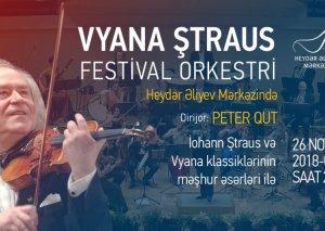 Heydər Əliyev Mərkəzində Vyana Ştraus Festival Orkestrinin konserti keçiriləcək