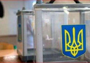Ukrayna vətəndaşlarının 70 faizdən çoxu prezident seçkilərində səs verməyə hazırdır